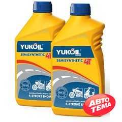 Моторное масло YUKOIL Semisynthetic 4T - Интернет магазин резины и автотоваров Autotema.ua