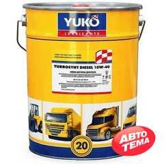 Моторное масло YUKOIL Super Diesel - Интернет магазин резины и автотоваров Autotema.ua