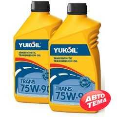 Трансмиссионное масло YUKOIL Trans - Интернет магазин резины и автотоваров Autotema.ua