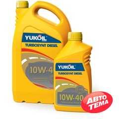 Моторное масло YUKOIL Turbosynt Diesel - Интернет магазин резины и автотоваров Autotema.ua