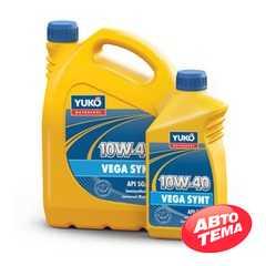 Моторное масло YUKOIL Vega Synt - Интернет магазин резины и автотоваров Autotema.ua