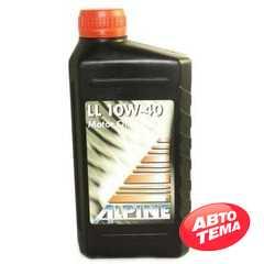 Моторное масло ALPINE LL - Интернет магазин резины и автотоваров Autotema.ua