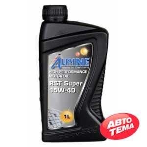 Купить Моторное масло ALPINE RST Super 15W-40 SJ/CF-4 (1л)