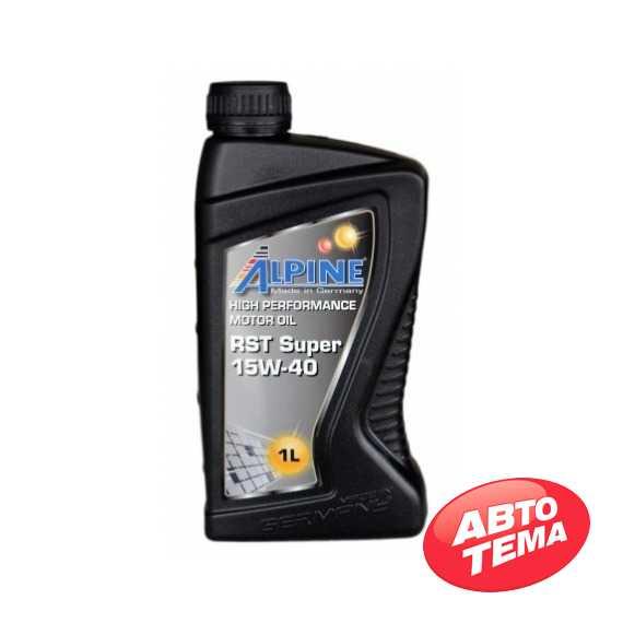 Моторное масло ALPINE RST Super - Интернет магазин резины и автотоваров Autotema.ua