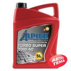 Моторное масло ALPINE Turbo SHPD - Интернет магазин резины и автотоваров Autotema.ua