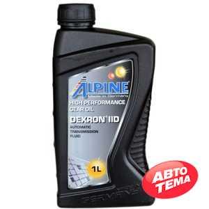 Купить Трансмиссионное масло ALPINE ATF Dexron IID (1л)