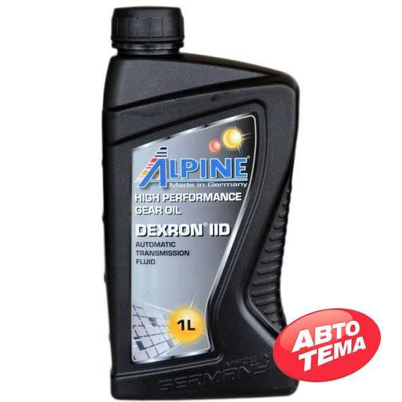 Трансмиссионное масло ALPINE ATF Dexron IID - Интернет магазин резины и автотоваров Autotema.ua