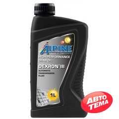 Трансмиссионное масло ALPINE ATF Dexron III - Интернет магазин резины и автотоваров Autotema.ua