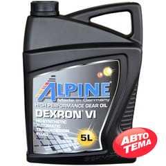 Трансмиссионное масло ALPINE ATF Dexron VI - Интернет магазин резины и автотоваров Autotema.ua