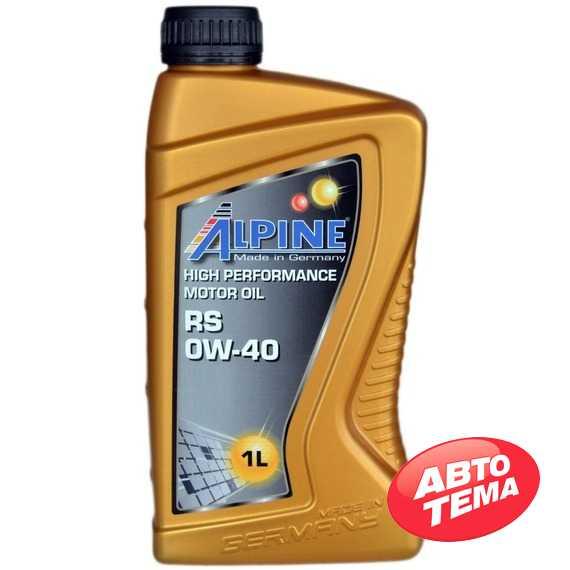 Моторное масло ALPINE TS - Интернет магазин резины и автотоваров Autotema.ua