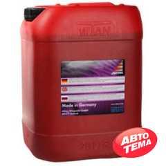 Купить Моторное масло ALPINE TS 10W-40 SL/CF (20л)