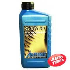 Моторное масло ALPINE RS - Интернет магазин резины и автотоваров Autotema.ua