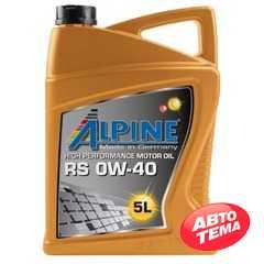 Купить Моторное масло ALPINE RS 0W-40 SN/CF (4л)