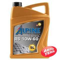 Купить Моторное масло ALPINE RS 10W-60 SM/CF (5л)
