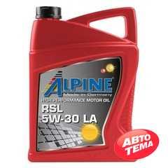Купить Моторное масло ALPINE RSL 5W-30 LA SN/CF (4л)