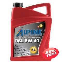 Купить Моторное масло ALPINE RSL 5W-40 LA SN/CF (4л)
