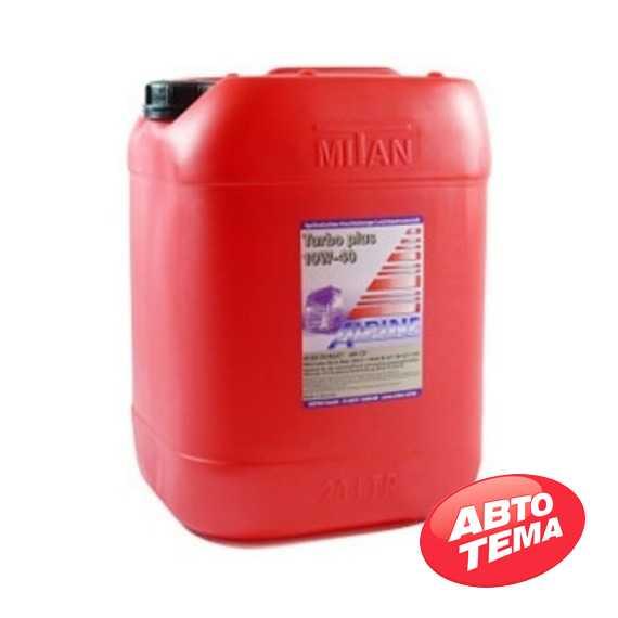 Моторное масло ALPINE Turbo Plus - Интернет магазин резины и автотоваров Autotema.ua