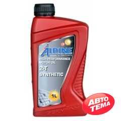 Моторное масло ALPINE 2T Synthetic TC - Интернет магазин резины и автотоваров Autotema.ua