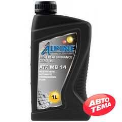 Трансмиссионное масло ALPINE ATF MB 14 - Интернет магазин резины и автотоваров Autotema.ua