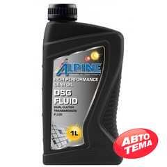 Трансмиссионное масло ALPINE DSG Fluid - Интернет магазин резины и автотоваров Autotema.ua