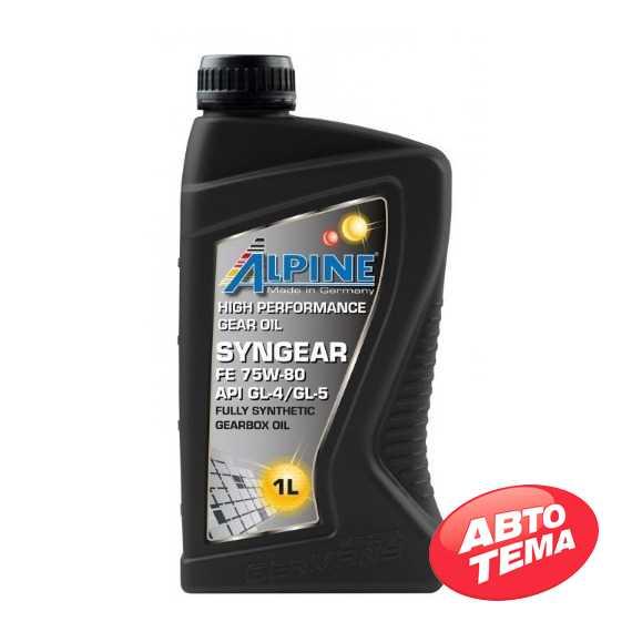 Трансмиссионное масло ALPINE Syngear FE - Интернет магазин резины и автотоваров Autotema.ua