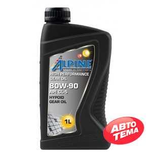 Купить Трансмиссионное масло ALPINE Gear Oil 80W-90 GL-5 (1л)