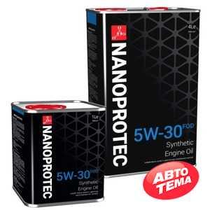 Купить Моторное масло NANOPROTEC Engine Oil 5W-30 FOD (4л)