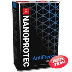 Купить Охлаждающая жидкость NANOPROTEC Antifreeze Blue-80 (синяя) концентрат (4л)