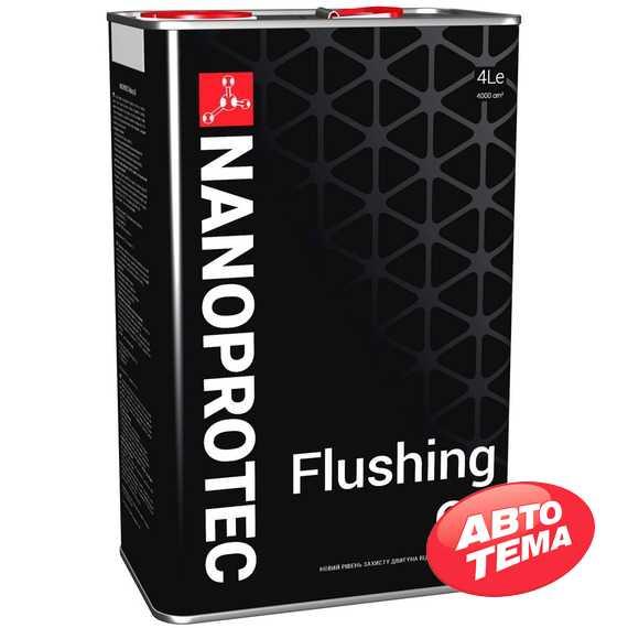 Промывочное масло NANOPROTEC Flushing Oil - Интернет магазин резины и автотоваров Autotema.ua