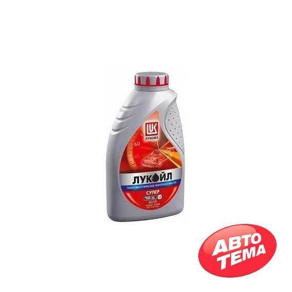 Моторное масло LUKOIL Super - Интернет магазин резины и автотоваров Autotema.ua