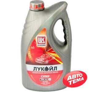 Купить Моторное масло LUKOIL Super 15W-40 SG/CD (4л)
