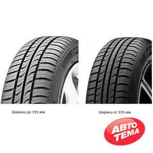 Купить Летняя шина HANKOOK Optimo K715 165/80R15 87T