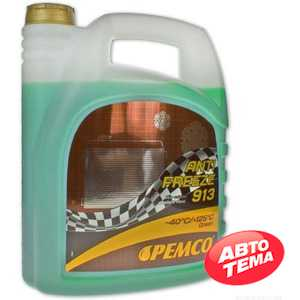 Купить Охлаждающая жидкость PEMCO Antifreeze 913 (-40) (5л)