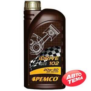 Купить Моторное масло PEMCO iDrive 102 20W-50 SL/CF (1л)