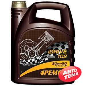 Купить Моторное масло PEMCO iDrive 102 20W-50 SL/CF (5л)