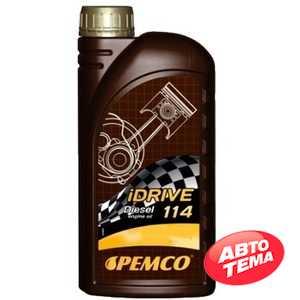 Купить Моторное масло PEMCO iDrive 114 15W-40 CG-4/CF-4/CF/SL (1л)