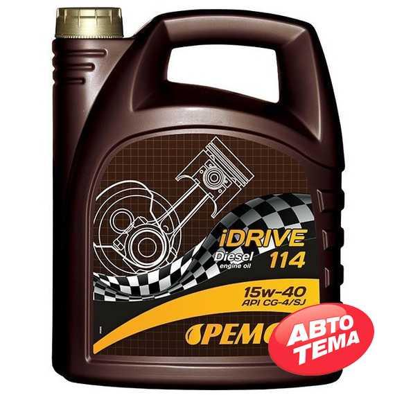 Моторное масло PEMCO iDrive 114 - Интернет магазин резины и автотоваров Autotema.ua