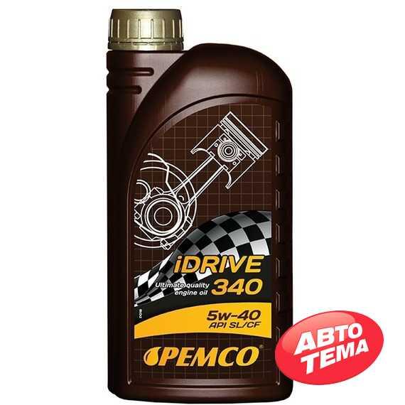 Моторное масло PEMCO iDrive 340 - Интернет магазин резины и автотоваров Autotema.ua