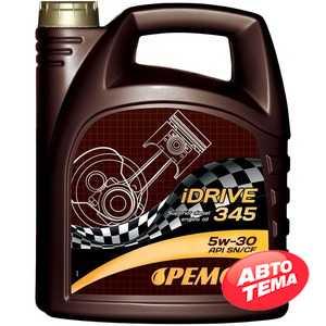 Купить Моторное масло PEMCO iDrive 345 5W-30 SN/CF (5л)