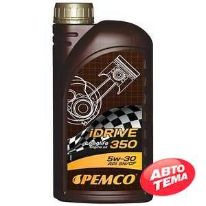 Купить Моторное масло PEMCO iDrive 350 5W-30 SN/CF (1л)