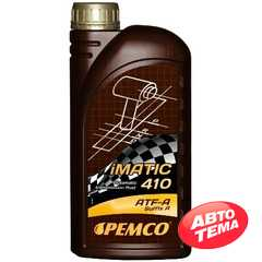 Трансмиссионное масло PEMCO iMatic 410 ATF-A - Интернет магазин резины и автотоваров Autotema.ua