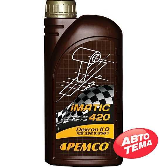 Трансмиссионное масло PEMCO iMatic 420 ATF Dexron IID - Интернет магазин резины и автотоваров Autotema.ua