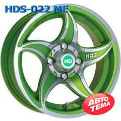 HDS 022 ME - Интернет магазин резины и автотоваров Autotema.ua