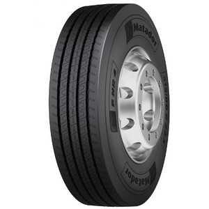 Купить MATADOR F HR 4 295/60R22.5 150/147L