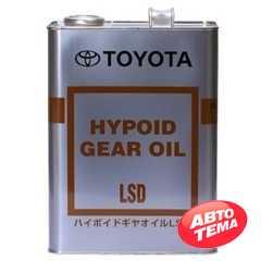 Трансмиссионное масло TOYOTA LSD - Интернет магазин резины и автотоваров Autotema.ua