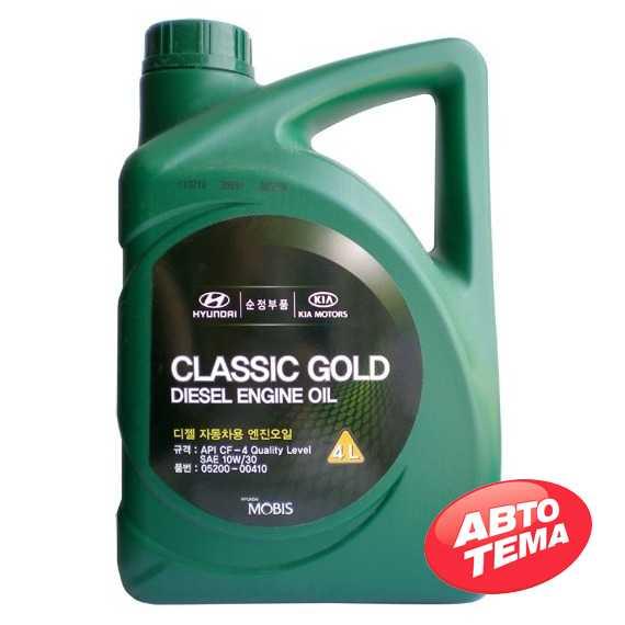 Купить Моторное масло HYUNDAI Mobis Classic Gold Diesel 10W-30 (4л)