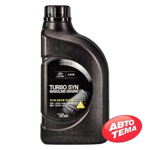 Купить Моторное масло HYUNDAI Mobis Premium LF Gasoline 5W-20 (1л)