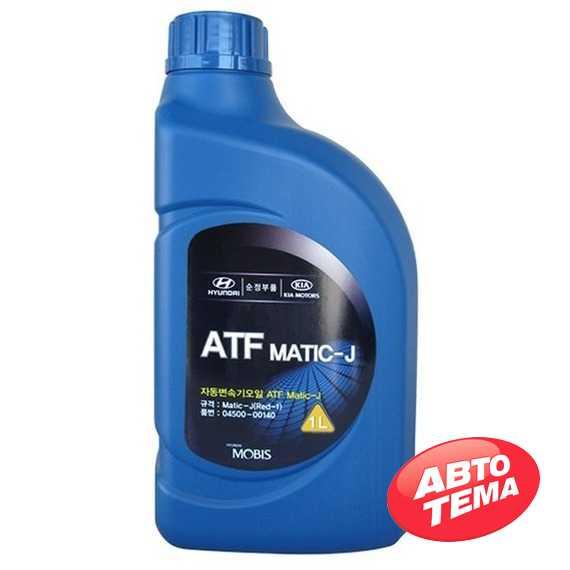 Купить Трансмиссионное масло HYUNDAI Mobis ATF J (Red-1) (1л)