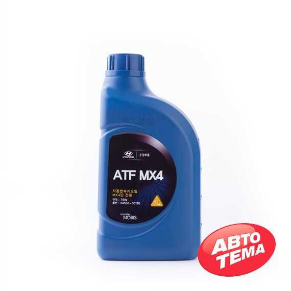 Купить Трансмиссионное масло HYUNDAI Mobis ATF MX4 (JWS3314) (1л)