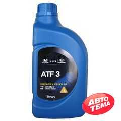 Трансмиссионное масло HYUNDAI Mobis ATF 3 Dexron III - Интернет магазин резины и автотоваров Autotema.ua